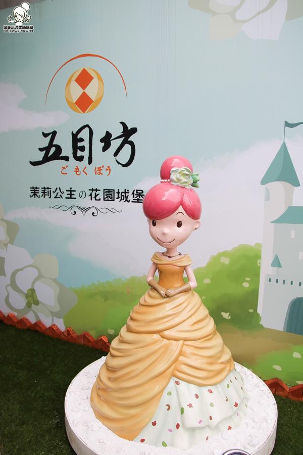 五目坊 花壇 主題餐廳 公主 旅遊 親子餐廳 旋轉木馬 (9 - 44).jpg
