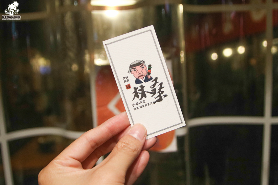 林桑燒烤 串燒 高雄燒烤 烤肉 居酒屋 聚餐 下班小酌 日式料理 (17 - 45).jpg