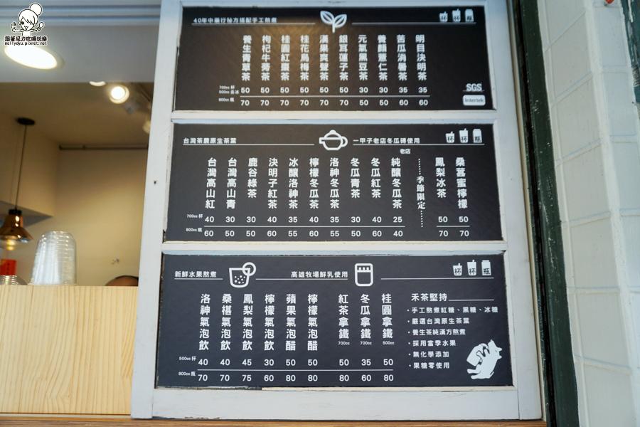 禾茶 飲料 養生 奶茶拿鐵 手搖 文青 (4 - 17).jpg