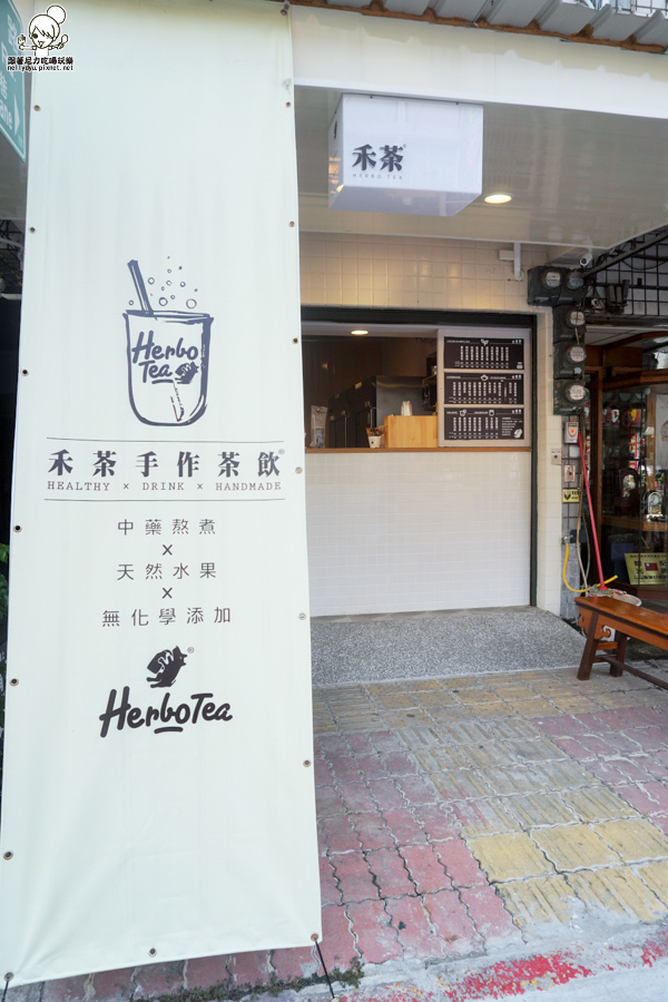 禾茶 飲料 養生 奶茶拿鐵 手搖 文青 (6 - 17).jpg