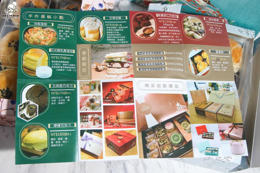 中秋禮盒 手工月餅 傳統月餅 節慶 中秋節 中村文 (18 - 43).jpg