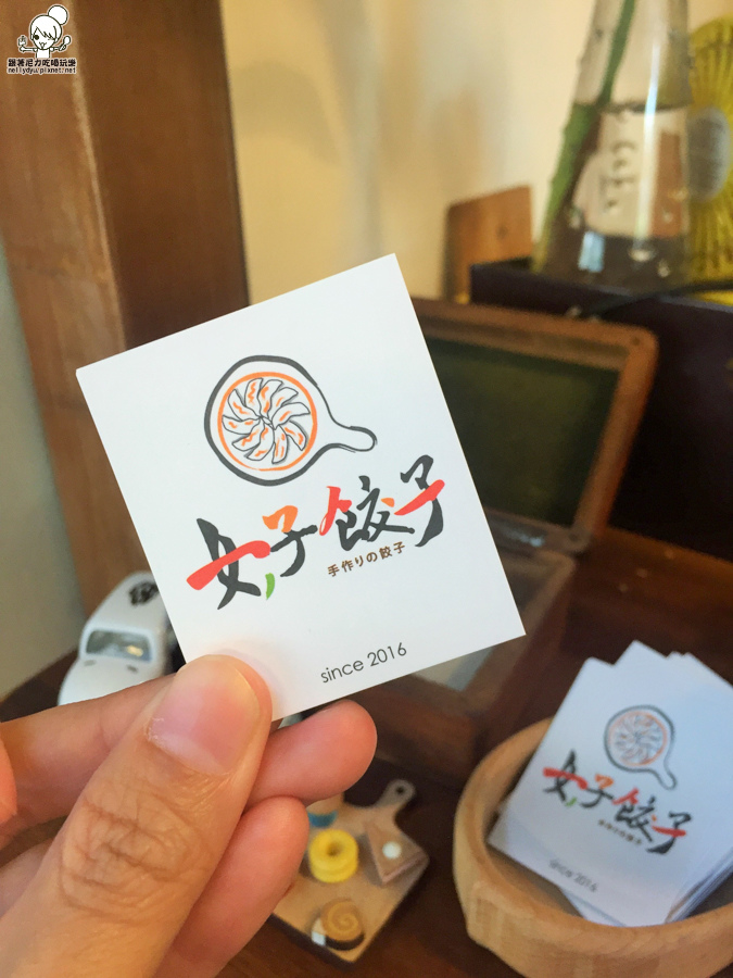 女子餃子 鹽埕美食 文青 手作 下午茶 午餐 煎餃 (6 - 28).jpg