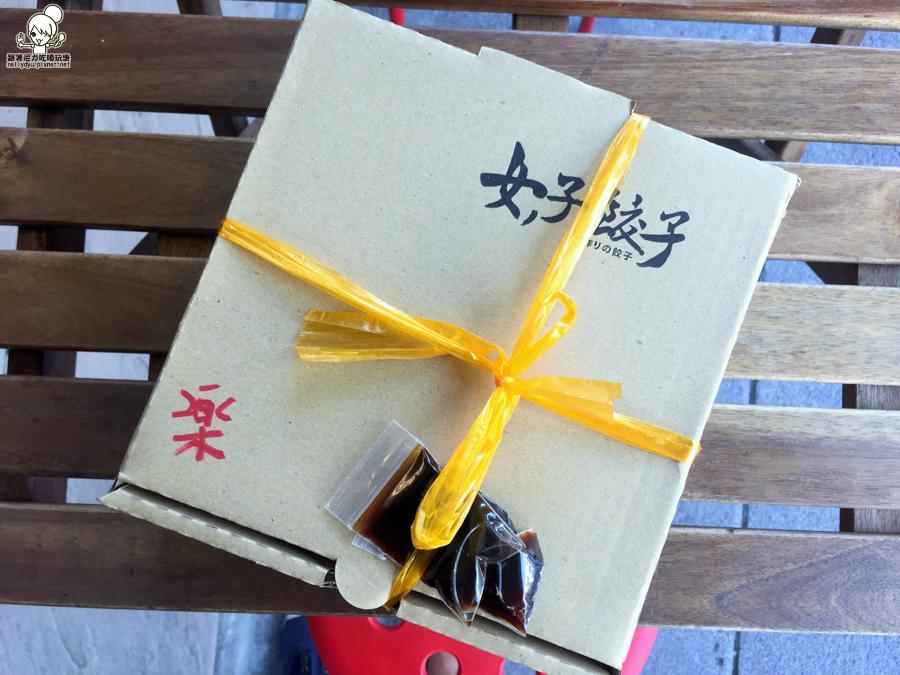 女子餃子 鹽埕美食 文青 手作 下午茶 午餐 煎餃 (18 - 28).jpg