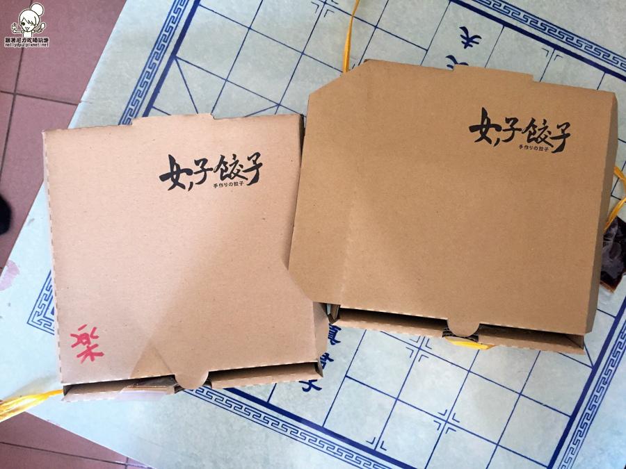 女子餃子 鹽埕美食 文青 手作 下午茶 午餐 煎餃 (20 - 28).jpg