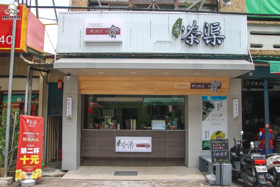 台灣茶渠 萬巒豬腳 台南飲料 必喝 必點 旅遊 茶飲 手搖 (3 - 39).jpg