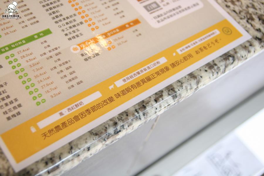 台灣茶渠 萬巒豬腳 台南飲料 必喝 必點 旅遊 茶飲 手搖 (36 - 39).jpg