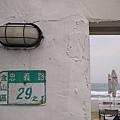 2010-12-30_025.jpg