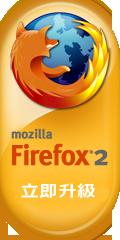 firefox-spread-btn-4