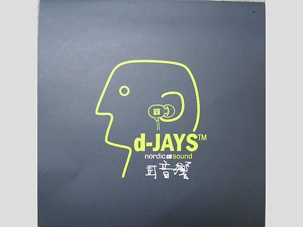 dJAYS-1.JPG