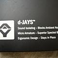 dJAYS-7.JPG