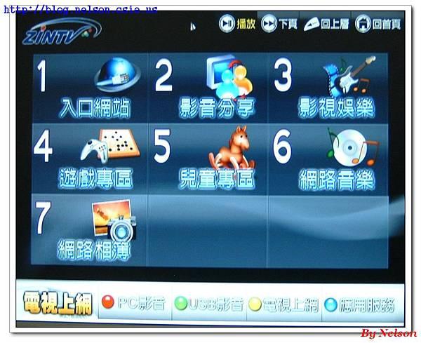 ZINTV01.jpg