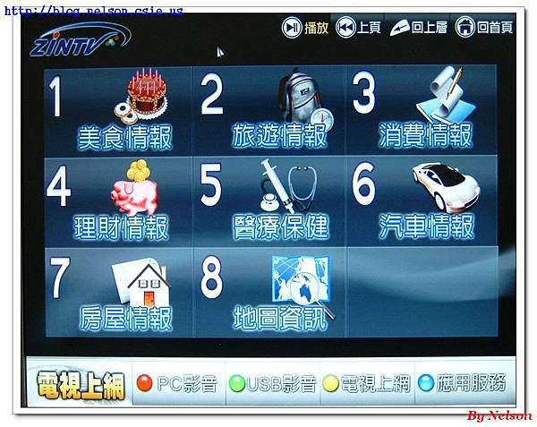 ZINTV02.jpg