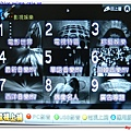 ZINTV03.jpg