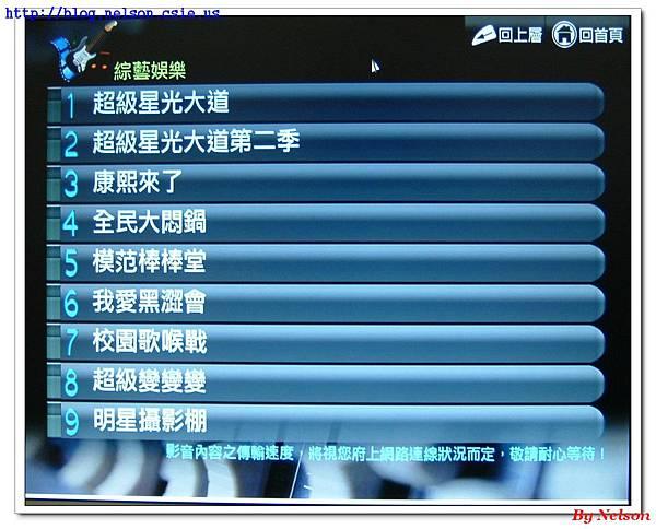 ZINTV04.jpg