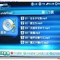 ZINTV07.jpg