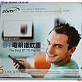 ZINTV08.jpg