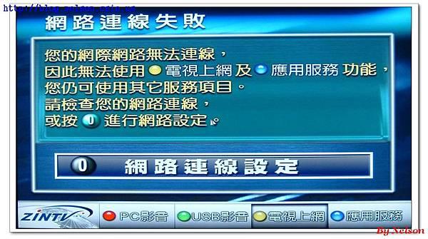 ZINTV11.jpg