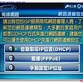 ZINTV17.jpg