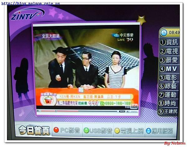 ZINTV19.jpg