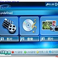 ZINTV20.jpg