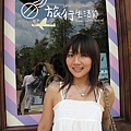 2010-07-04_064.jpg