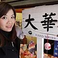 2011-01-01_18.jpg