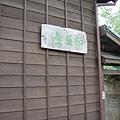 2008-10-26_06.jpg