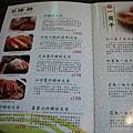 2008_11_30-01.JPG