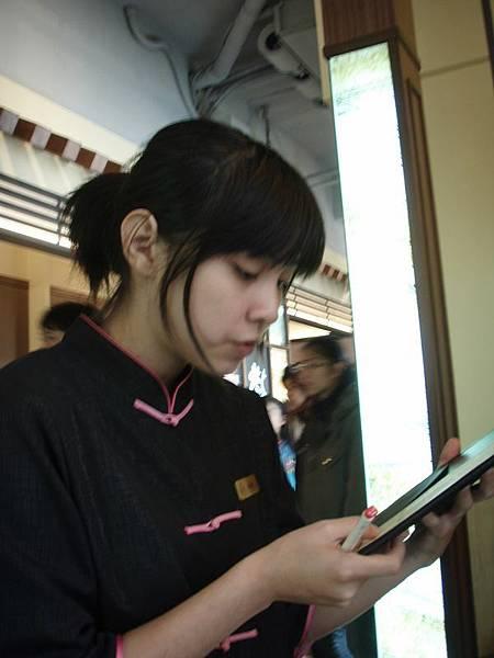 2008_11_30-02.JPG