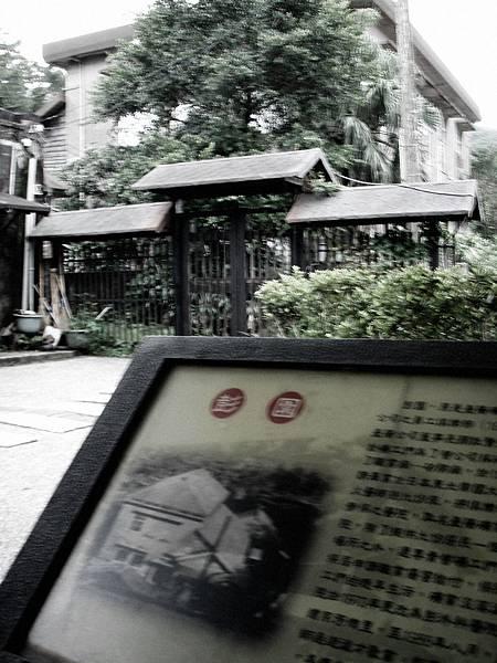 2009-09-19__24.jpg