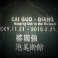 2010-01-17_04.jpg
