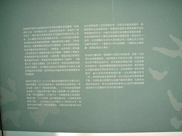 2010-01-17_05.jpg