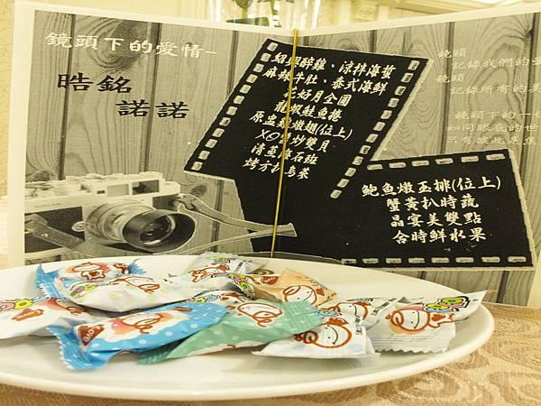 2010-10-02_03.jpg