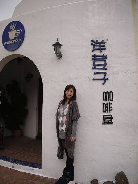 2010-12-30_023.jpg