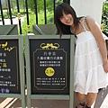 2010-07-04_068.jpg