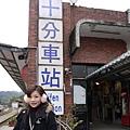 2011-01-01_17.jpg