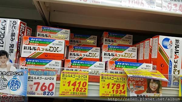藥妝_171231_0004.jpg
