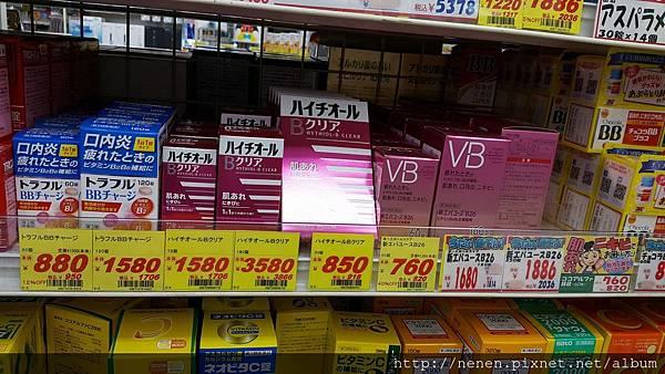 藥妝_171231_0011.jpg