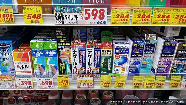 藥妝_171231_0023.jpg