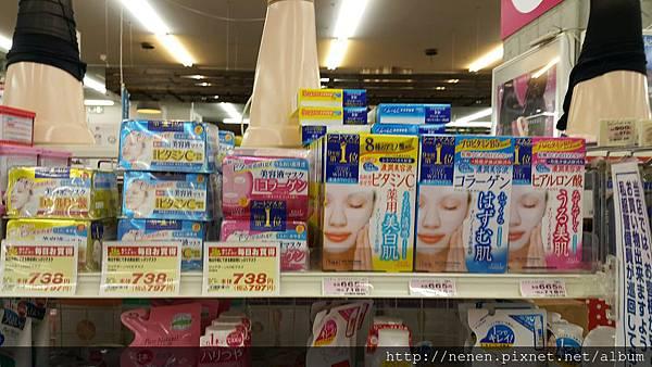 藥妝_171231_0035.jpg