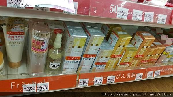 藥妝_171231_0042.jpg
