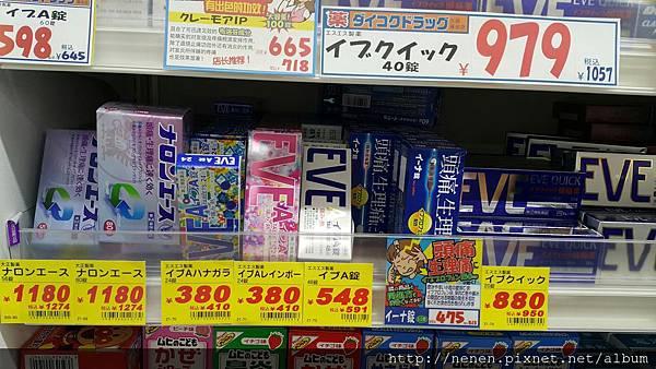 藥妝_171231_0045.jpg