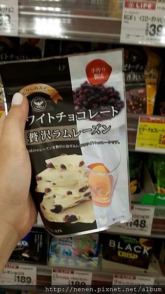 大阪伴手禮零食_180102_0017.jpg