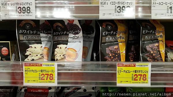大阪伴手禮零食_180102_0019.jpg