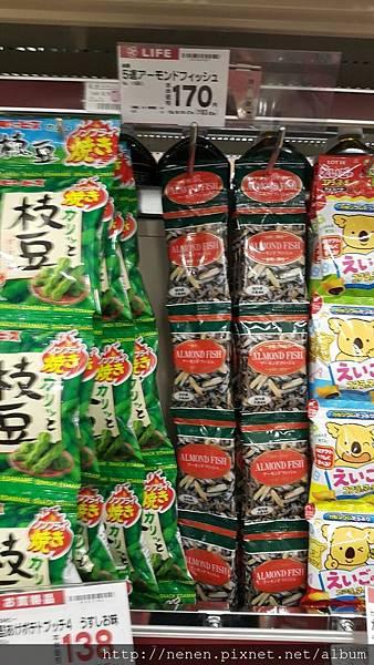 大阪伴手禮零食_180102_0020.jpg