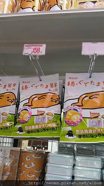 大阪伴手禮零食_180102_0028.jpg