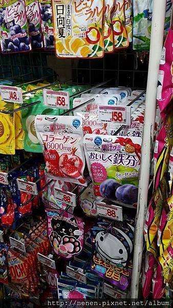 大阪伴手禮零食_180102_0044.jpg