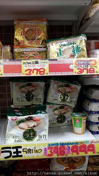 大阪伴手禮零食_180102_0049.jpg