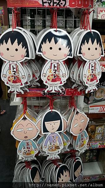 大阪伴手禮零食_180102_0050.jpg