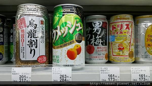 大阪伴手禮零食_180102_0059.jpg
